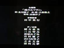 21.01纏め