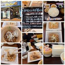 納豆の食べホーダイに挑戦✴️