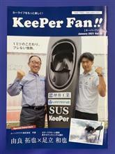 KeePer Fan!! Vol34