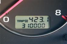 31万キロ達成!とフロントガラス。