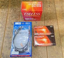 GRヤリス エンドレスPAD&ホース在庫有ります!
