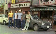 1972年に北海道を一周