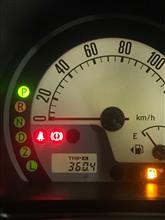 アルトラパン、HE21Sの通勤燃費