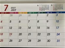 お宅のカレンダー 間違ってませんか