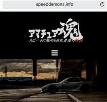 2021.02.07 SWAT Racing 走行会 ピット・パドック編