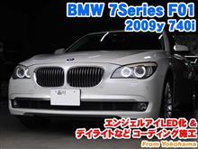 BMW 7シリーズセダン(F01) ベロフ製エンジェルアイ用LEDバルブ装着とコーディング施工
