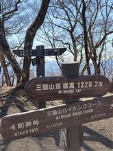 山中湖三国峠ドライブハイキング縦走