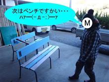子供→大人ときたら・・・ (σ・∀・)σ