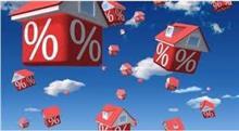 住宅ローンの利子はいくらですか