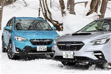 最新レヴォーグとXVで雪道を走ったら、思わず「安心」という言葉が何度も口をついてしまった【動画アリ】