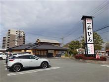 🌟今日のランチは松阪牛焼肉🎵
