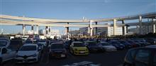 2月28日日曜日は三崎〜大黒へ行きました。