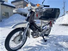 札幌市における原付の排気量変更申請という課題に挑んだら・・・