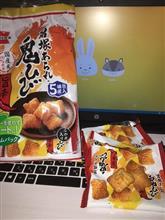 まだ、こっそり食べとる・・・(^_-)-☆!。