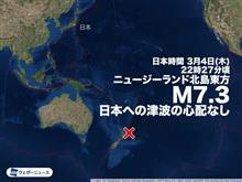 地震予知タグページ 創業者ブログ: 地震予知