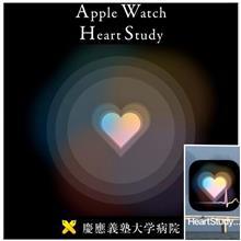 Apple Watch Heart Study❤️📱 〜 完了しました♫