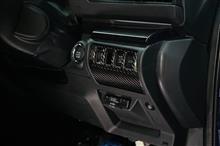 スバル 新型レヴォーグ用ドライカーボン製プッシュスタートスイッチパネル予約販売開始!