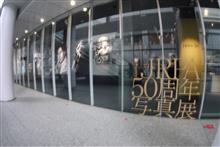 JRPA(日本レース写真家協会)50周年写真展