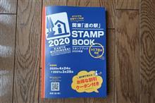 2021年1月16日 道の駅巡りデビュー!