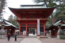 2021年 令和3年 初詣 鹿島神宮 香取神宮