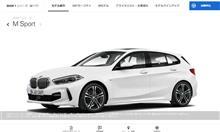 BMW 1シリーズ新車を見にディーラーへ