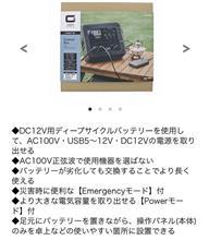 OGCコントロールボックス