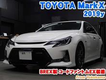 トヨタ マークX BREX製コードファントムEX装着