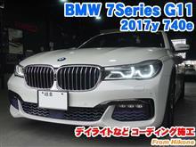 BMW 7シリーズセダン(G11) デイライトなどコーディング施工
