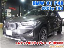 BMW X1(F48) コムテック製ドライブレコーダー取付