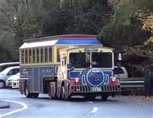 大型牽引2種免許の要るバス