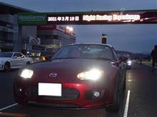 富士スピードウェイを夜間走行