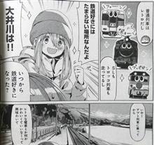 大勢の人混みにもマケズ 台風並みの豪雨と強風にもマケズ 挑んだ大井川鐵道 撮影編!