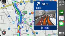 ナビタイムジャパン、カーナビアプリ「NAVITIMEドライブサポーター」が、CarPlayに対応