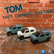 TAFT OWNERS MEETING