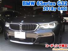 BMW 6シリーズツーリスモ(G32) コーディング施工