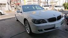 BMW740i フロントバンパー修理?