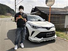 新車C-HR HV ROWENコンプリート 京都ご納車!天橋立のお近くでした!!