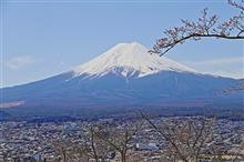 富士の呪縛