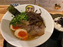 サイフォンラーメン大重食堂を 訪問しました。