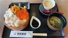 糸島食堂の北海丼
