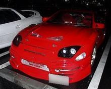三菱GTO 24周年