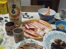 きょうは日本酒で😃