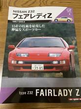 雑誌貰ったんです