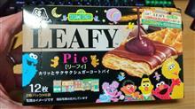 2度目の森永【LEAFY】を食す!