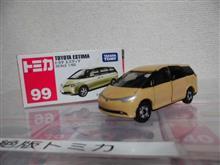 絶版トミカNo.99 トヨタ エスティマ入庫です😃