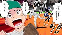 スポーツ漫画みてぇな話#03