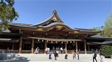 寒川神社へお参りに行ってきました。😄