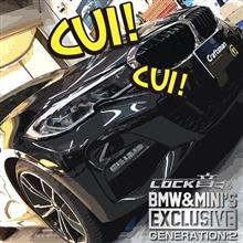 あれっ!?と思ったら:BMW車両アップデイトの見分け方:LOCK音BMW G2 EXCLUSIVE