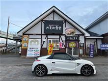 アナタのマチを訪問したい...行ったつもりで『牛タン丼定食』。(かもめ食堂)
