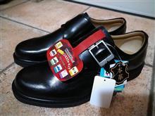 通勤靴クラシュ